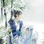 荟-魏青衣