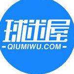 球迷屋qiumiwu