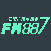 FM887云南经济广播