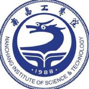 南昌工学院