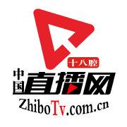 中国直播网