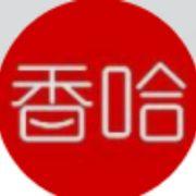 香哈菜谱1