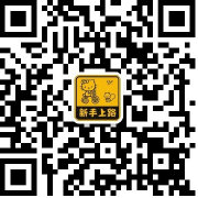 新手学车技巧_学车视频教程大全