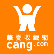 华夏收藏网官网