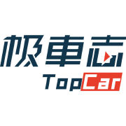 极车志TopCar