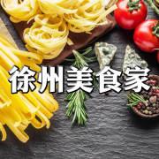 徐州美食家
