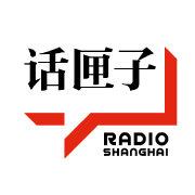 话匣子FM