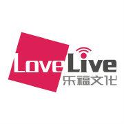 乐福LoveLive