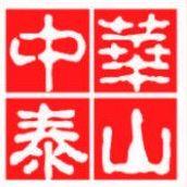 中华泰山网