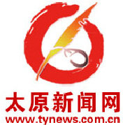 太原新闻网官方微博