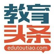 北京教育头条