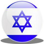 以色列驻华使馆