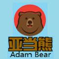 亚当熊AdamBear