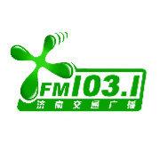 FM1031济南交通广播