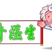 南京晨报乔医生