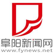 阜阳新闻网