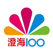 澄海100网