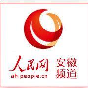 人民网安徽频道
