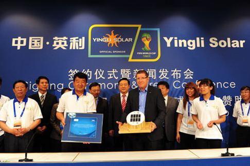 第一个赞助世界杯的中国企业,现如今一年亏损30亿!
