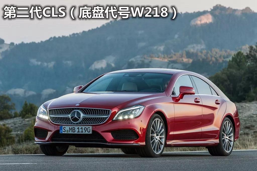 进口车关税下调了,为何新一代奔驰CLS起售价比老款还贵了16万?