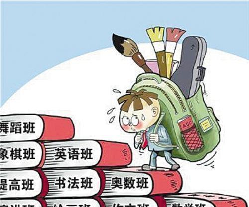 国庆长假是带孩子旅游还是在家做图片