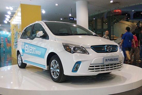 北汽EV200纯电动车值得购买吗?