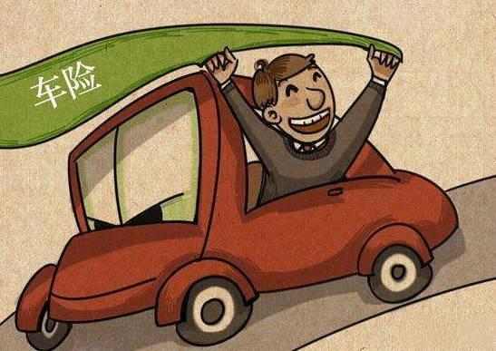 车子停放一年以上不使用,可以不买保险吗?
