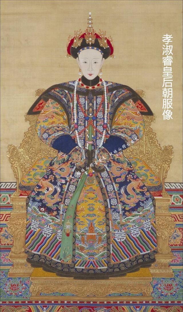 清朝9位皇后朝服像:甄嬛霸气,富察氏,令妃端庄,慈禧惊艳了我图片