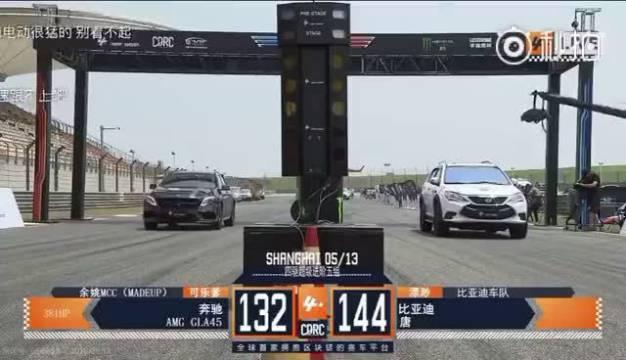 奔驰GLA 45 对战比亚迪 唐 汽车2018北京车展  ?