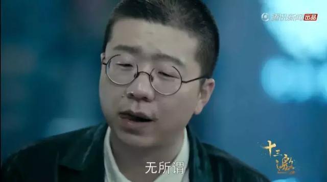 李诞,一个娱乐圈的佛系新青年。