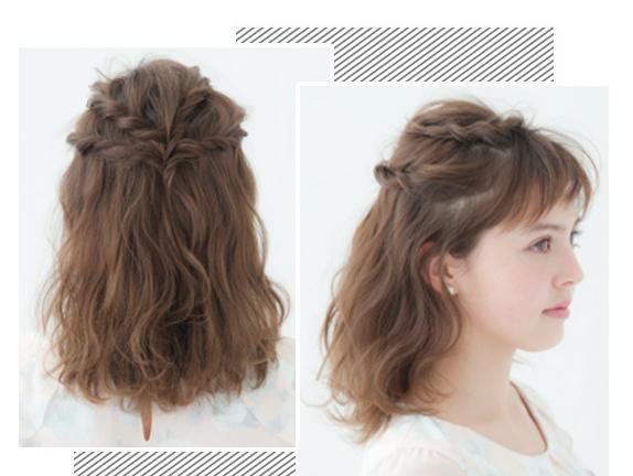 一字夹在耳朵后面将发辫固定好,并可为发辫别上一个精美的发饰,刘海的图片
