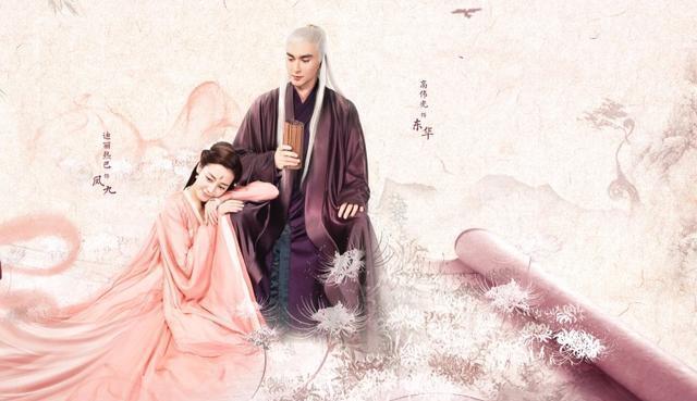 《三生三世枕上书》海报曝光,主演和司命不变,折颜扮演者是他?图片
