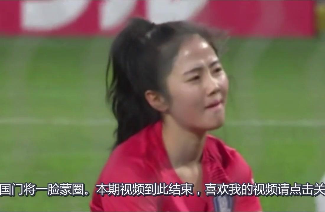 女足横扫韩国女足  ?