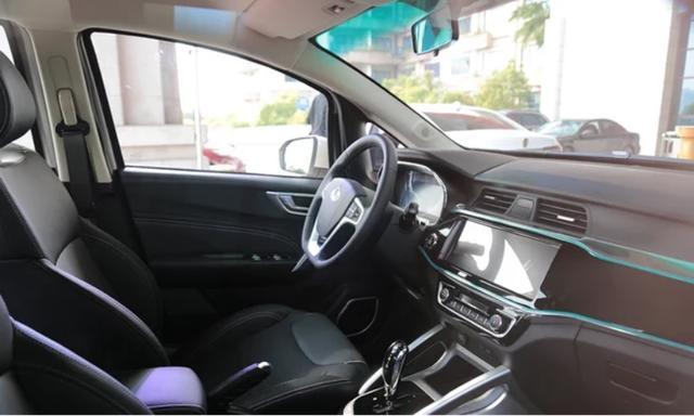 康迪全球鹰EX3发布,紧凑型电动SUV了解一下