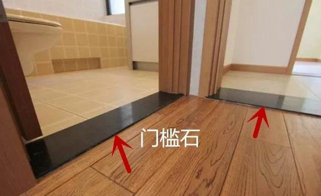 家装装修门槛石必知道做?看完须要我新房错了!空调新风系统的v家装图片