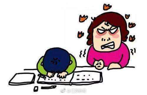 大舌头怎么办_家长看孩子写作业,气到言语不能,大舌头