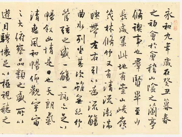 当代书法家的兰亭序真�zj�9�!yi)�f_下面,书思给大家分享其《兰亭序》,感受脱离原质,再呈新风的新气象.