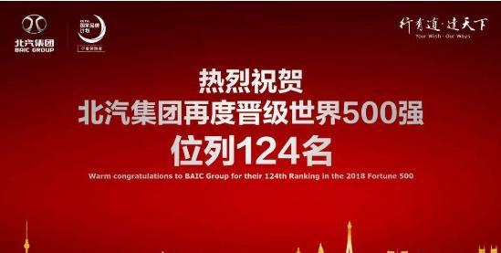 曾经是宝马的劲敌,之后落寞无人识,现在立志重返中国市场!
