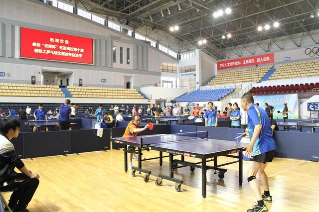 在苏高校第十届教职工乒乓球团体赛在常熟篮球大头理工图片