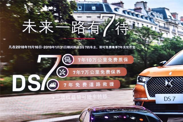 焦虑过后,合资/进口品牌在广州如何展现自我?