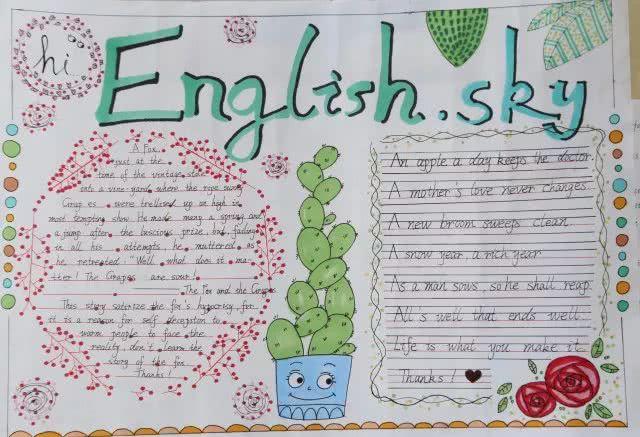 瞧,六年级英语手抄报比赛就是本次英语节的首秀活动.