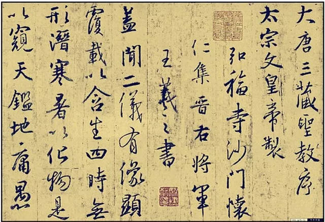 从王羲之书法中集字的书法经典!它究竟好在哪里?图片
