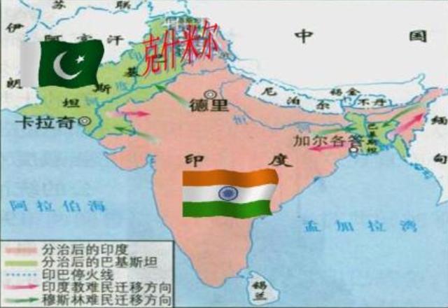 印度和巴基斯坦都是拥有核武器的国家,它们的