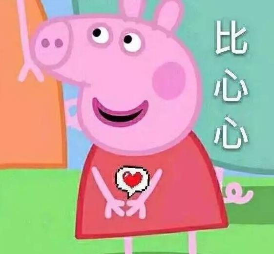 嗨,社人,你知道小猪佩奇是火起来的表情包猫可爱撩微妹信图片