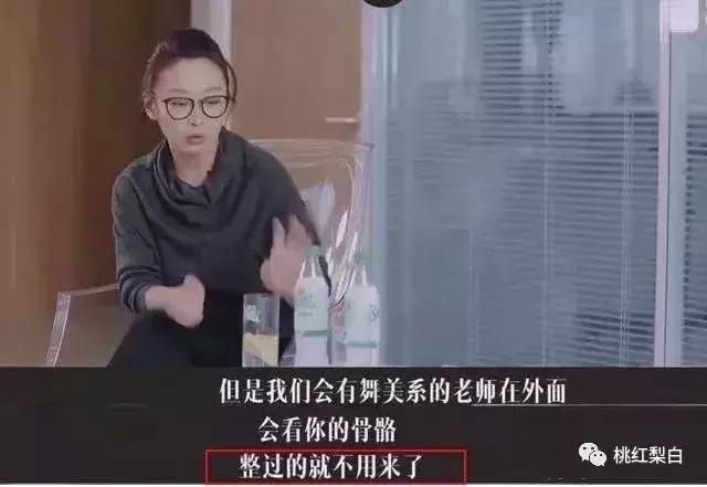 《北京女子图鉴》垮掉的张檬不可怕,像外星人的她才吓人