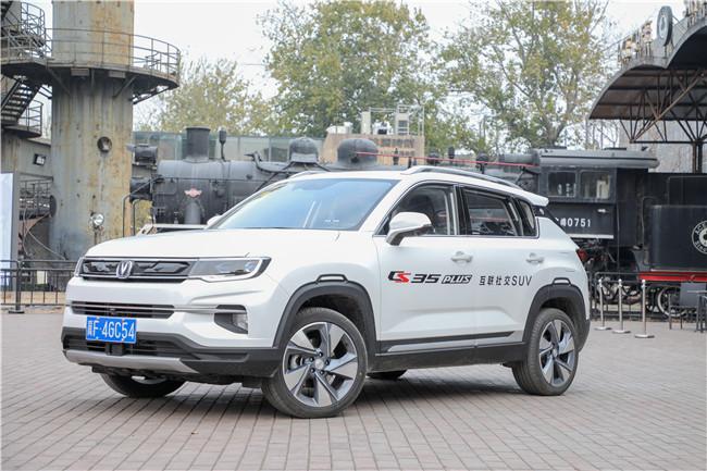 天生AI社交 全新CS35Plus区域媒体试驾测评会北京站