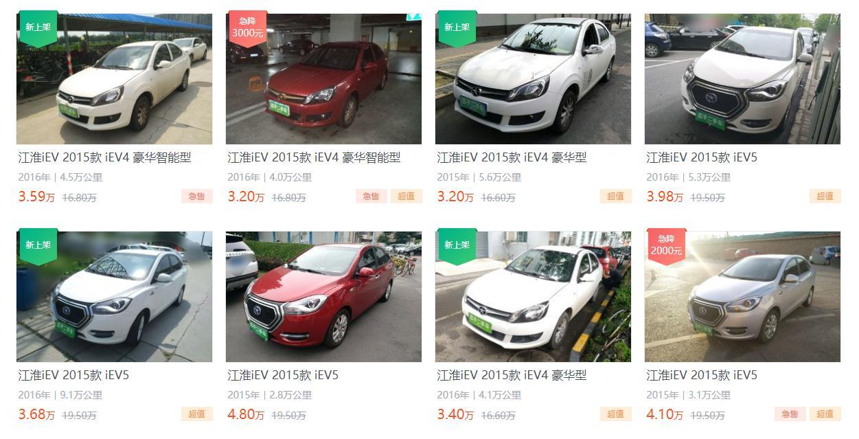 二手电动汽车真的不值钱?主流电动车保值率大起底!