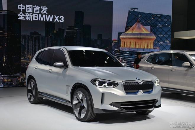 宝马将持华晨宝马75%股份 X5预计2022年实现国产