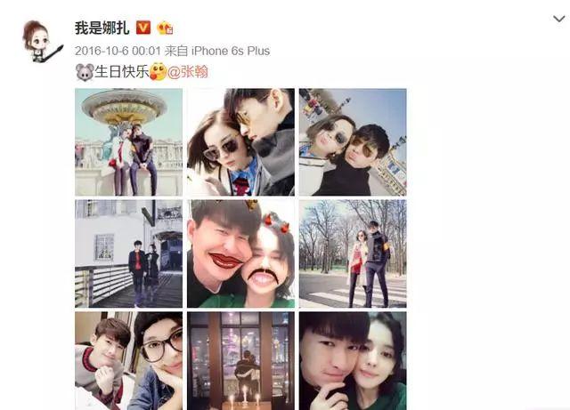 娜扎生日张翰却未送祝福,他和郑爽相恋5年也未曾说过生日快乐!