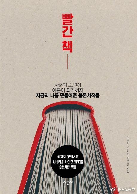 书籍创意海报设计图片